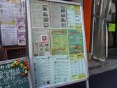 シダラタ 阿波座本店の雰囲気3