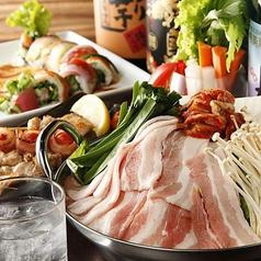 新宿居酒屋 和ジアンのおすすめ料理1