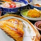 魚屋の定食屋 金彦のおすすめ料理2