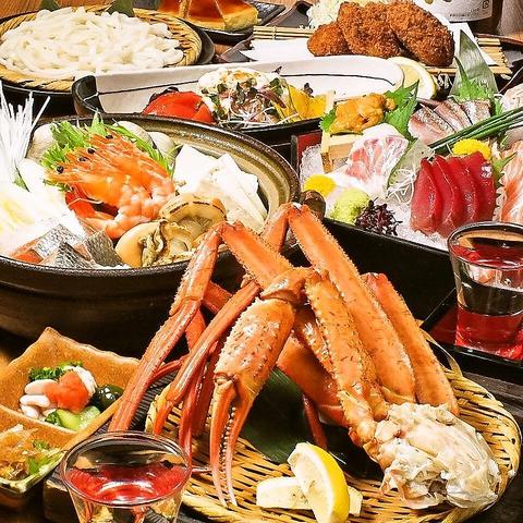 鳥取境港直送!!お手軽なお値段で紅ずわい蟹を気軽に食べれる!宴会最大40名様対応!