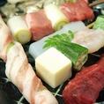 【季節の食材!彩り串揚げ】