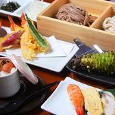 Ryoutei リョウテイ 奉還町 本店のおすすめ料理3