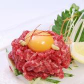 焼肉 八山のおすすめ料理2