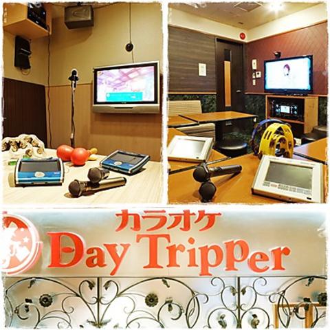 地域最安値♪簡単スピード登録♪☆甘太郎のコース利用ならコース時間内室料無料!!