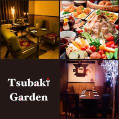 TSUBAKI GARDEN ツバキガーデンの写真