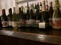 国産ワインの専門店