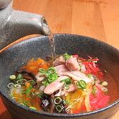居酒屋 凪のおすすめ料理2