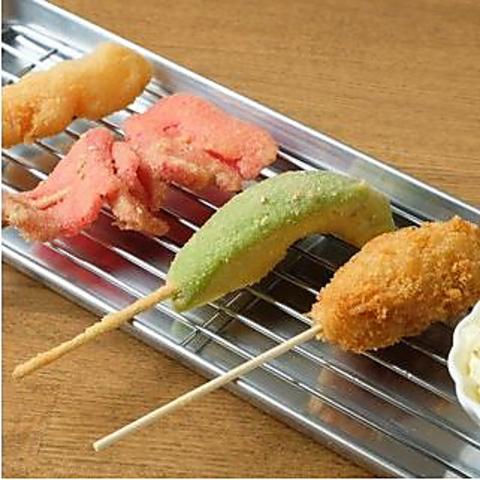 豊富な種類の串揚げと鮮魚が愉しめる「魚介と串揚げの店」!各種宴会にご利用下さい!