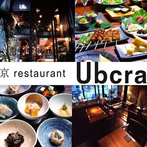 スタイリッシュなガラス張りの外観!京の伝統的な料理を自由な発想でアレンジ。