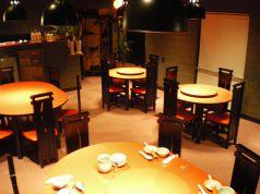 チャイナテーブル 金龍菜館の写真