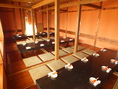 最大30名の座敷個室