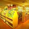 自遊空間 新横浜駅前店 スペースクリエイトのおすすめポイント1