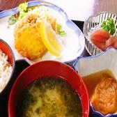 魚屋の定食屋 金彦のおすすめ料理3