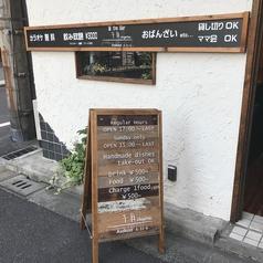 居 the bar 千月の雰囲気1