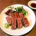 料理メニュー写真~A5黒毛和牛のランプステーキ~
