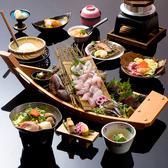 和食料理 九州めぐり 平戸や 小倉店の写真