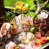 いけす 割烹 海峯魯 宴庭のおすすめポイント3