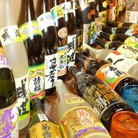 沖縄と言えば!【泡盛】全48種類♪