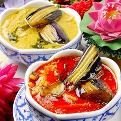 タイ風グリーンカレー タイ香り米付き