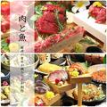 個室居酒屋 柊 三宮店のおすすめ料理1