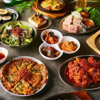 新しく女子人気抜群の韓国料理堪能コースが登場★