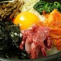 料理メニュー写真石焼きビビンバ