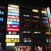 仙台駅まですぐなので帰りもラクラク♪