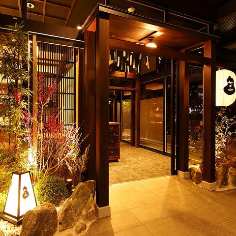 七十二 しちじゅうに 富山