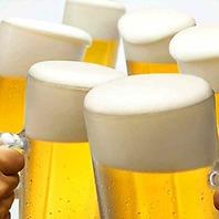 生ビールも飲める!150種飲み放題!