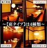 美食 美酒 だんらん いっさく 長岡東店のおすすめポイント2