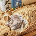 料理メニュー写真鯛の塩釜焼き