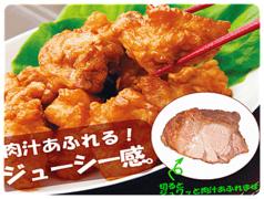 登川家のおすすめ料理1