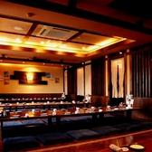日本海庄や 登戸店の雰囲気2