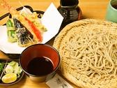 有楽庵のおすすめ料理2