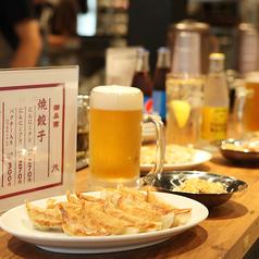 お一人様のサク飲みも大歓迎。休みの日はお昼から餃子とビールなんて組み合わせもいいのでは??