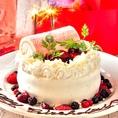 ★当日OK★【パティシエ特製ホールケーキ】お誕生日の定番、生クリームたっぷりのホールケーキ♪ビスキュイを付けてかわいくデコレーション☆ネーム&メッセージをお書き致します♪ご予約の際にお伝え下さい。2.980円(税抜)