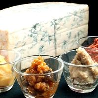 世界のチーズと創作味噌が味わえる明石で唯一のお店♪