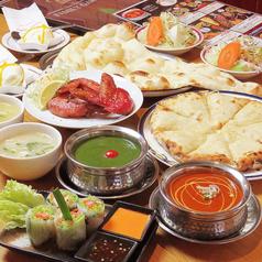 アジアンレストラン ファミリーガーデン