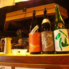 スタッフの「大さん・みかん・サンタ」は日本酒アドバイザーの資格保有者です。どれにしようか迷ったら。遠慮なく聞いてください!