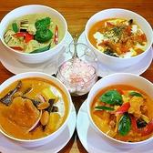 CHADA THAI RESTAURANTのおすすめ料理3