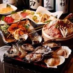 尾張乃山賊 名古屋店のおすすめ料理1