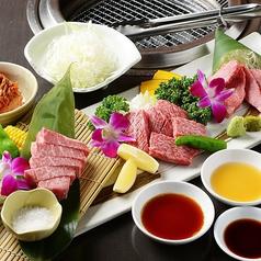 焼肉 Sensyu亭の写真