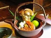 季節料理 海津 吉野町のおすすめ料理3