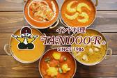 タンドゥール TANDOOR 恵比寿店 恵比寿のグルメ