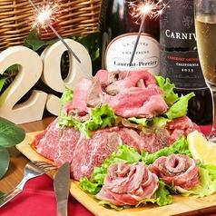 肉料理専門店 ルート29 ROUTE29のおすすめ料理1