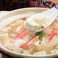 料理メニュー写真熱々海鮮豆腐