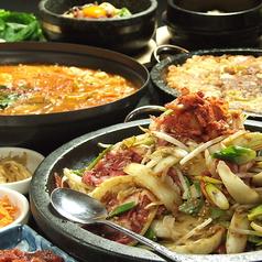 韓国食彩 オモニ 鶉店の雰囲気1