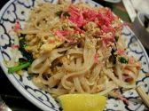 タイ料理 ホットペッパー 赤坂のおすすめ料理2