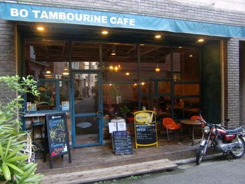 BO TAMBOURiNE CAFE ボ・タンバリンカフェ