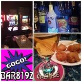 Bar 8192